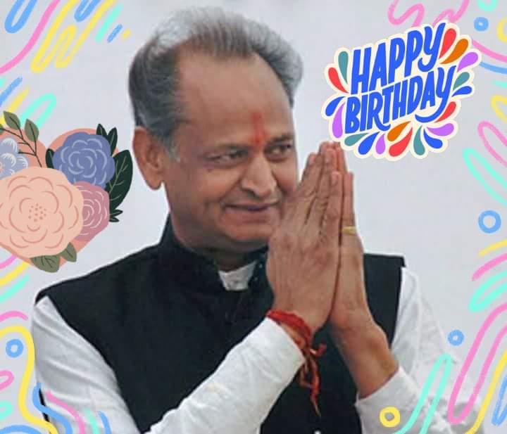 मुख्यमंत्री अशोक गहलोत के जन्मदिन पर यज्ञ का आयोजन