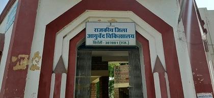 आयुर्वेदिक काढ़े से कोरोना मरीजो को ठीक करने का दावा किया सीएमएचओ जोधपुर ने निदेशक आयुर्वेद विभाग को लिखा पत्र